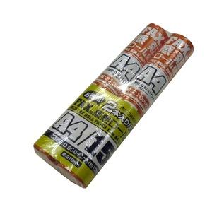 ミヨシ(MCO) FAX用感熱ロール紙(A4サイズ/0.5インチ) 15m巻き2本パック  FXR15AH-2-12P【12セット】