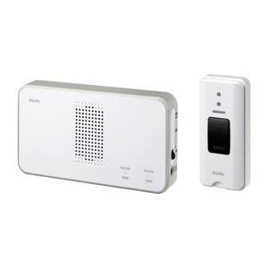 ELPA ワイヤレスチャイム押しボタンセット EWS-S5030