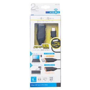 ミヨシ(MCO) スライド変形コネクタ搭載 2way USB Type-Cケーブル SMC-C02H/BK