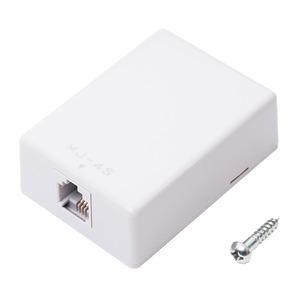 ミヨシ(MCO) 6極4芯対応 回線ローゼット(増設用)5個セット DA-R40/GY-5P