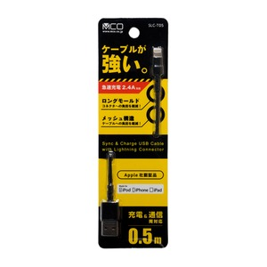 ミヨシ(MCO) 高耐久Lightningケーブル 0.5m ブラック SLC-T05/BK