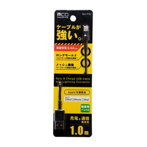 ミヨシ(MCO) 高耐久Lightningケーブル 1m ブラック SLC-T10/BK