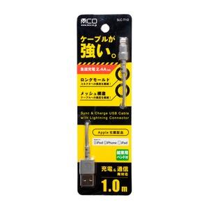 ミヨシ(MCO) 高耐久Lightningケーブル 1m グレー SLC-T10/GY