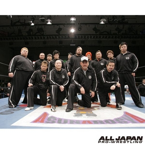 全日本プロレス公式ジャージ 【フード付き上下セット/ブラック Mサイズ】
