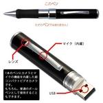 ペン型ビデオカメラ 2GBシルバー