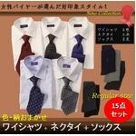 【女性バイヤーが選んだ1週間コーディネート】おまかせワイシャツ15点セット (LLサイズ)