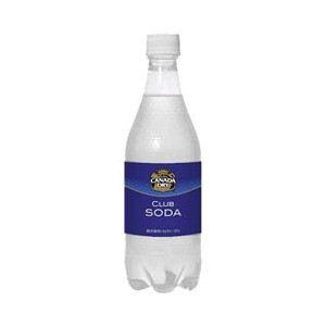 コカコーラ カナダドライ クラブソーダ 500ml 48本セット