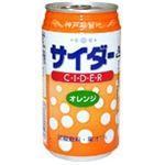 富永貿易 神戸居留地 オレンジ サイダー 350ml 48本セット