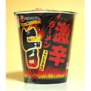 【ケース販売】 農心 旨 激辛ラーメン 65g 36個セット まとめ買い