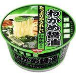 【2011年12月28日12時までのご注文は年内出荷】日清食品 日清麺屋 わかめ醤油 82g 36個セット