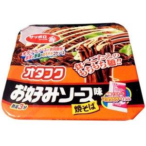 サンヨー食品 サッポロ一番 オタフクお好みソース味焼そば 132g 36個セット