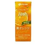 伊藤園 ビタミンフルーツ 熟オレンジ 紙パック 200ml 48本セット