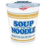 日清食品 スープヌードル シーフード 61g 40個セット