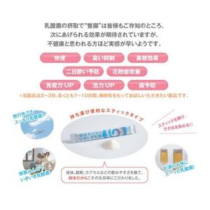 いきいき乳酸菌6−4