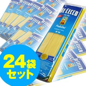 DE CECCO (ディ・チェコ) スパゲッティ No.10 フェデリーニ(1.4mm) 500g 24袋セット(計12kg) 【パスタ】