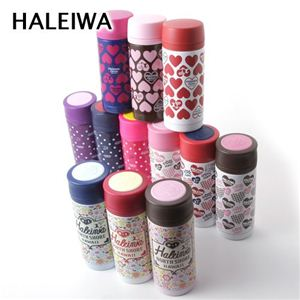 HALEIWA(ハレイワ) マグボトル 350ml CheckHeart Red