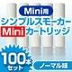 コストパフォーマンス最高水準の電子たばこ「シンプルスモーカーミニ(Mini)」用カートリッジ(ノーマル味)100本セット