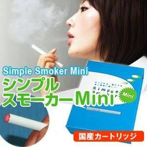 【安全な国産カートリッジ】電子タバコ NEW「Simple Smoker Mini(シンプルスモーカーMini)」 スターターキット 本体+カートリッジ15本+携帯ケース&ポーチ セット