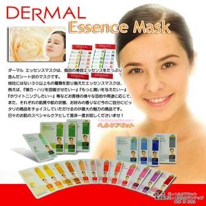 DERMAL(ダーマル) エッセンスマスク 29種類セット