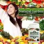 ナチュラルガーデン Natural Garden