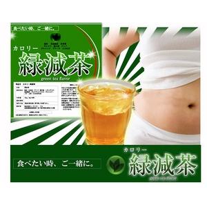 カロリー緑減茶
