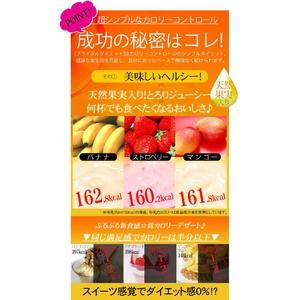 ブライダルダイエット-カロリーコントロール