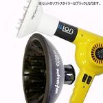 Solis(ソリス) ハンドドライヤー イオンテクノロジー 311(イエロー) × ソフトスタイラーS(ブラック) セット 【業務用】