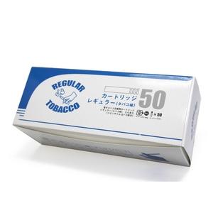 レギュラー味|電子タバコ交換カートリッジ【新デザイン】