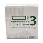 新型電子タバコ「ドクタースモーカー2」専用カートリッジ メンソール味 3本