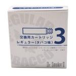 新型電子タバコ「ドクタースモーカー2」専用カートリッジ レギュラー(タバコ味)3本