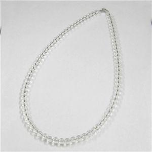 6A天然本水晶ネックレス(50cm) 桐箱入