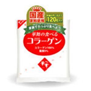 華舞の食べるコラーゲン 120g 【3セット】