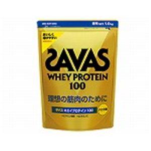 ザバス ホエイプロテイン100H バニラ1.0kgバッグ