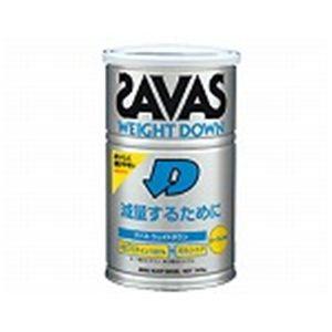 ザバス ウェイトダウンH 360g缶 【3セット】