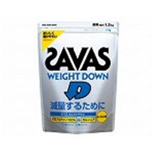 ザバス ウェイトダウンH 1.2kgバッグ