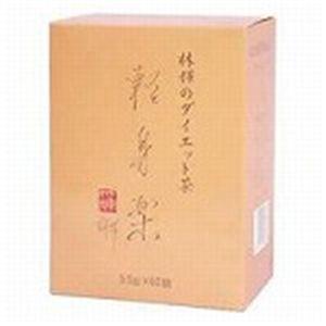 ダイエット茶 軽身楽茶 オレンジ