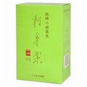 健康茶 軽身楽茶 グリーン 【2セット】