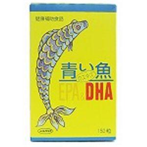 青い魚のエキス EPA&DHA 【3セット】