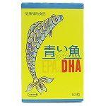 青い魚のエキス EPA&DHA