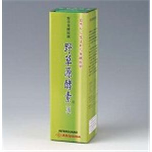 野草源酵素 液タイプ
