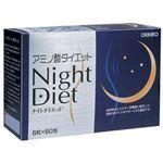 オリヒロ アミノ酸ナイトダイエット 【3セット】