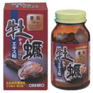 オリヒロ牡蠣エキス粒 【3セット】