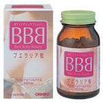 オリヒロ BBB(BestBodyBeauty) 【3セット】