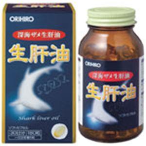オリヒロ 新・生肝油