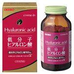オリヒロ 新・低分子ヒアルロン酸カプセル 【3セット】