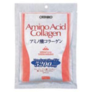 オリヒロ アミノ酸コラーゲン顆粒