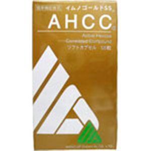 AHCC イムノゴールドSS
