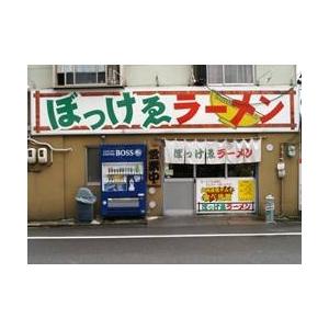 岡山ラーメン ぼっけゑ