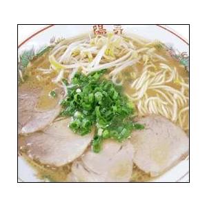 広島ラーメン 陽気 (50箱セット)