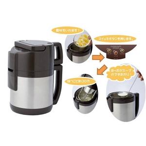 FUKAI(フカイ工業) 全自動野菜スープメーカー motenasi chaya(もてなし茶屋) FSM-3000